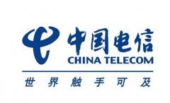 中国电信400电话如何申请办理